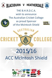 the australian cricket college announcement